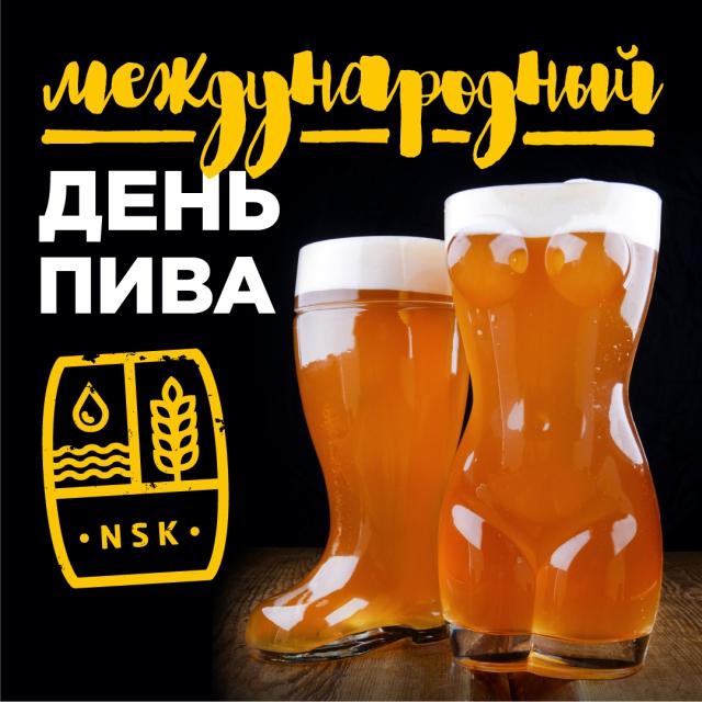 di beer